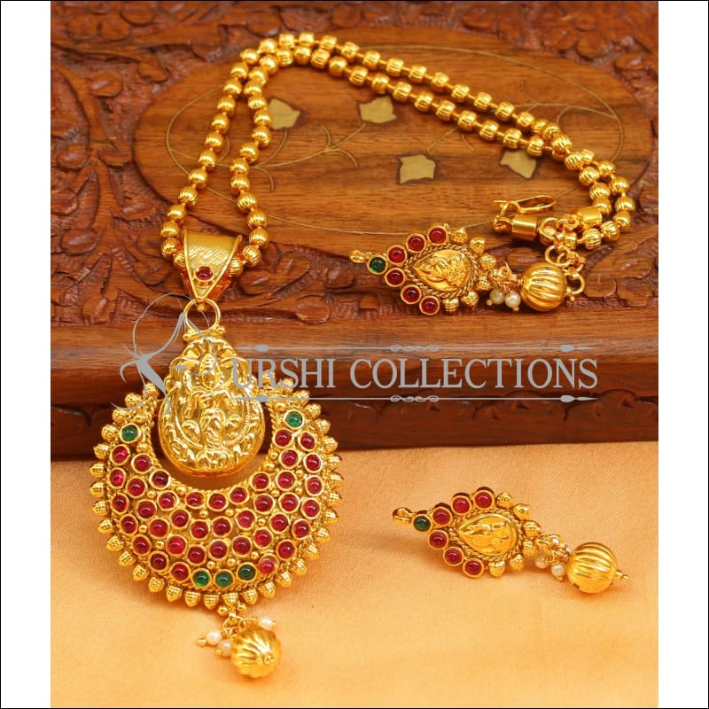 Designer Gold Plated Temple Pendant Set UC-NEW2654 - Multi - Pendant Set