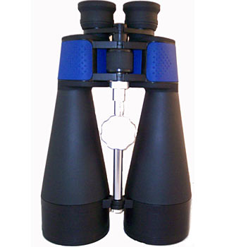 Powerful Beach Binoculars
