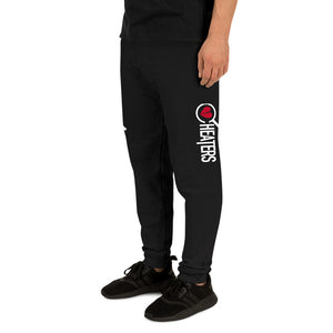 Cheaters Sweatpants