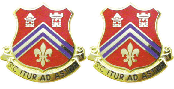 102nd Field Artillery Massachusetts Distinctive Unit Insignia - Pair - SIC ITUR AD ASTRA