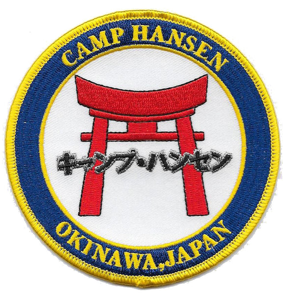 Camp Hansen Okinawa Japan USMC Patch
