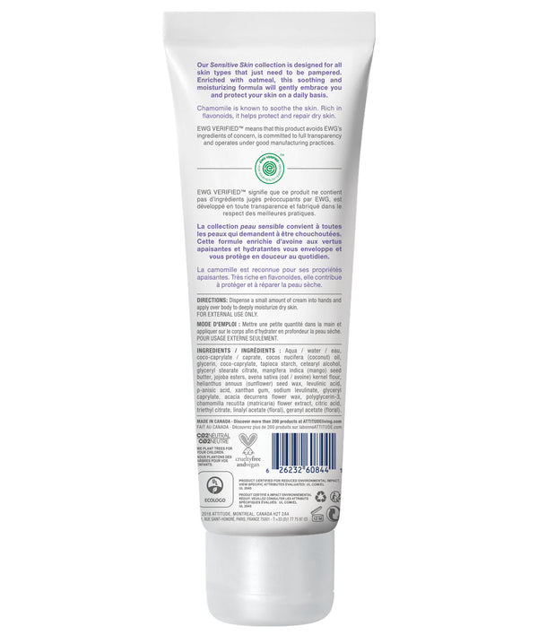 60844-sensitive-skin-natural-body-cream-calming-chamomile_en?_hover?