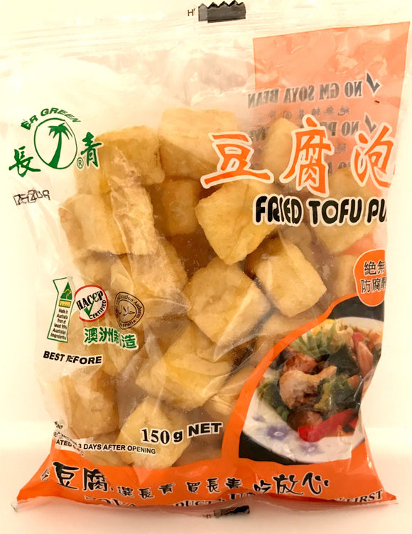 Unigreen Fried Tofu Puff 150G
