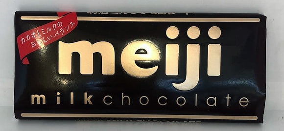 Meiji Milk Chocolate 50G