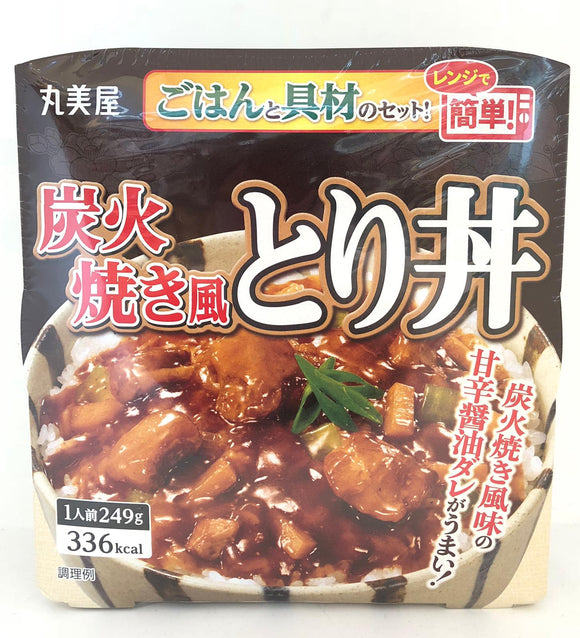 Marumiya Yakitori Don & Rice 249G