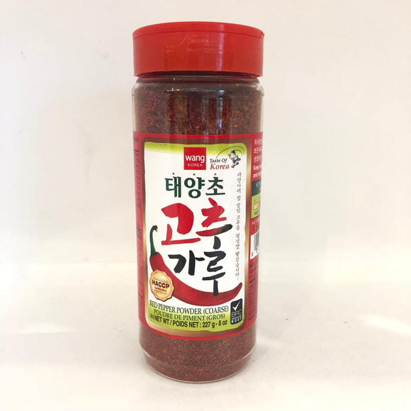 Wang Red Pepper Powder (Coarse) 227G