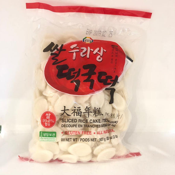 Sliced Rice Cake 907G