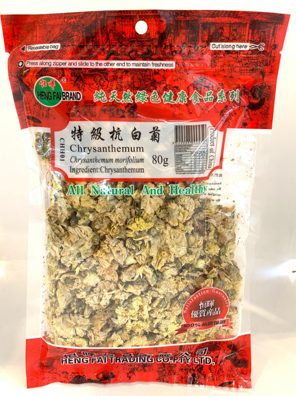 HF Chrysanthemum 80G