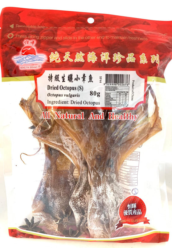 HF Dried Octopus (S) 80G