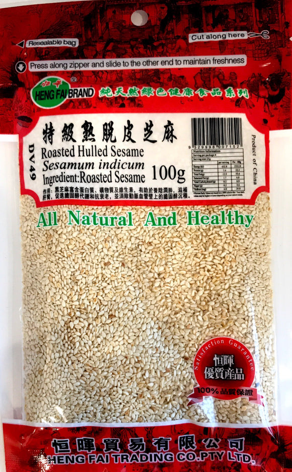 HF Roasted Hulled Sesame 100G