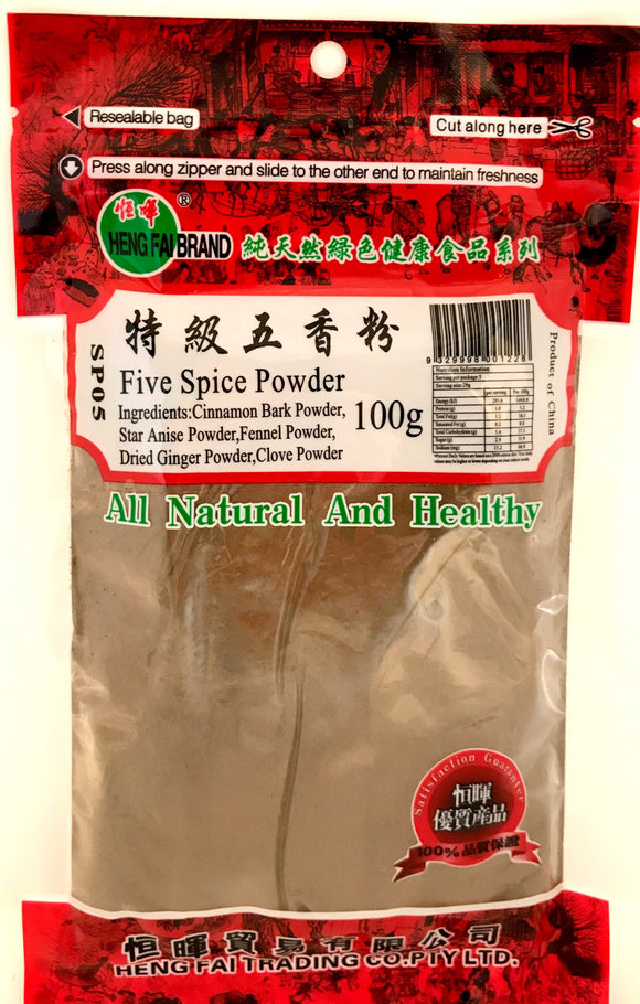 HF Five Spice Powder 100G