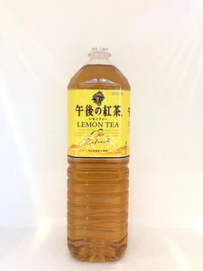 Kirin Afternoon Tea - Lemon Tea 1.5L