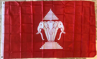 OLD LAOS 1952-1975 FLAG 150D NYLON PREMIUM UV PROTECTED WATER PROOF 3'X5' FLAGS ROUGH TEX