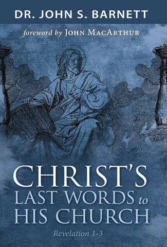 Christ's Last Words to His Church (Book)