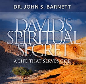 David's Spiritual Secret - Overcoming Life's Unending Struggles (MP3 CD)