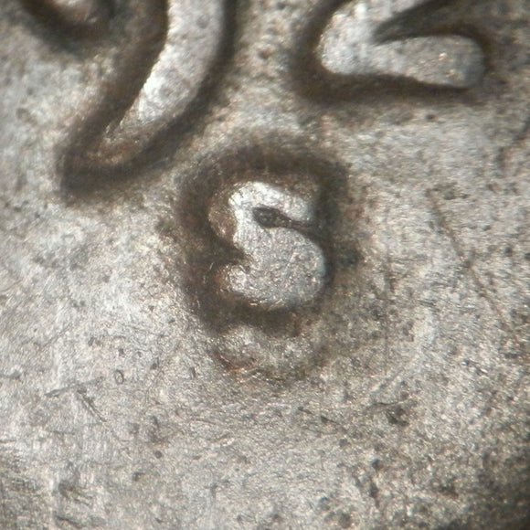 1925-S Lincoln cent : VF : RPM-001 (1MM-001)