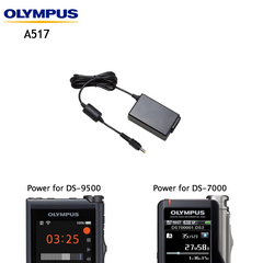 A517 Olympus Power Supply for DS-9500 & DS-7000