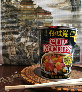 Nissin Black Pepper Crab Instant Authentic HK Japanese Ramen Cup Of Noodles Soup ( 24Pack)