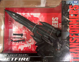Transformers Movie the Best MB-16 Jetfire Package
