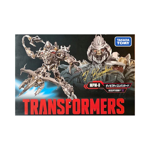Transformers Masterpiece Movie Series MPM-8 2017 Film Megatron Promo Japan TakaraTomy Box