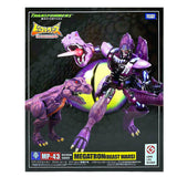 Buy Transformers Masterpiece MP43 Beast Wars Megatron Box Package