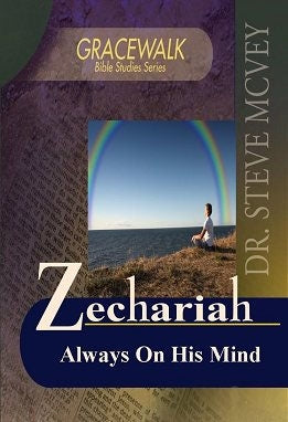 Zechariah - MP3 Audio Download