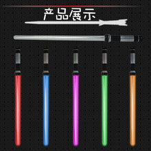 Kids 2 Pieces Lightsabers with sound set - My Diva Baby