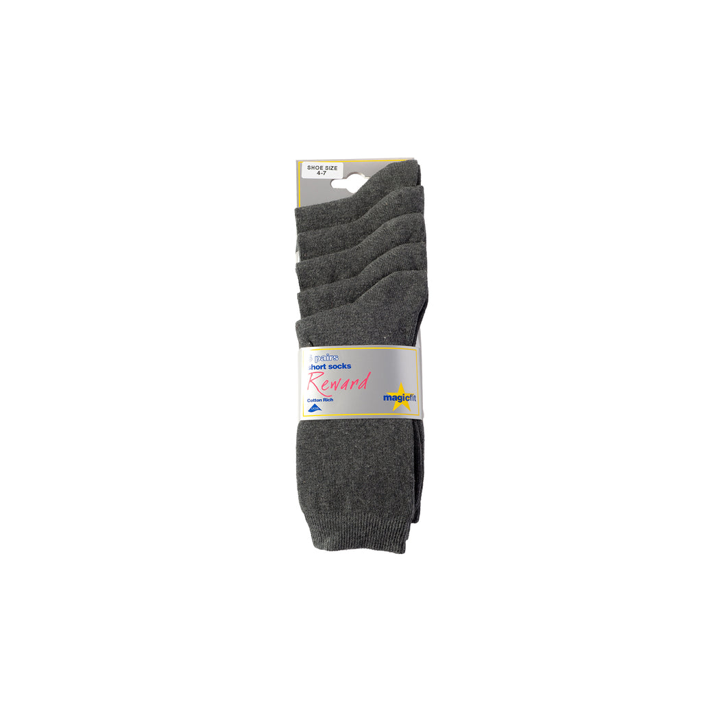 Grey 5 pair pack school socks