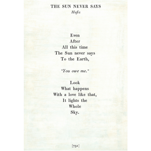 The Sun Never Says - Sugarboo and Co Poetry Collection - White - Gallery Wrap