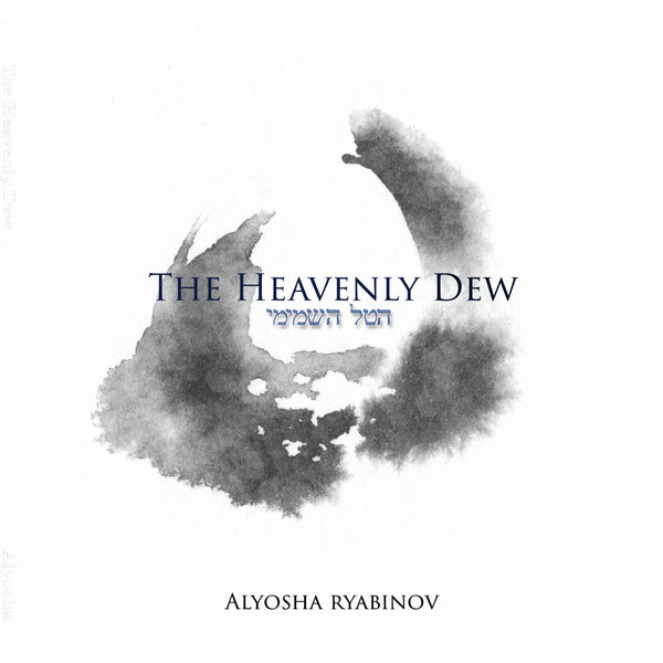 The Heavenly Dew - Alyosha Ryabinov (CD Album)