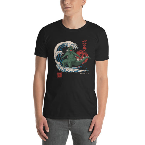 Shredzilla! Short-Sleeve Unisex T-Shirt