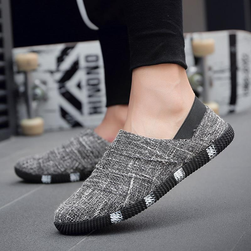 Men Fashion Soft Loafer Slip On Shoes - freakichic