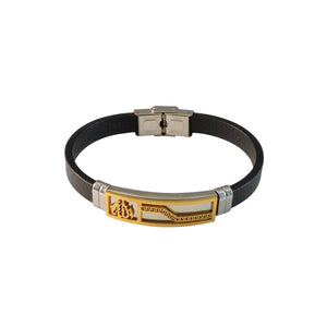 Sarah Two Tone Greek Design Stainless Steel Faux Leather Bracelet for Men