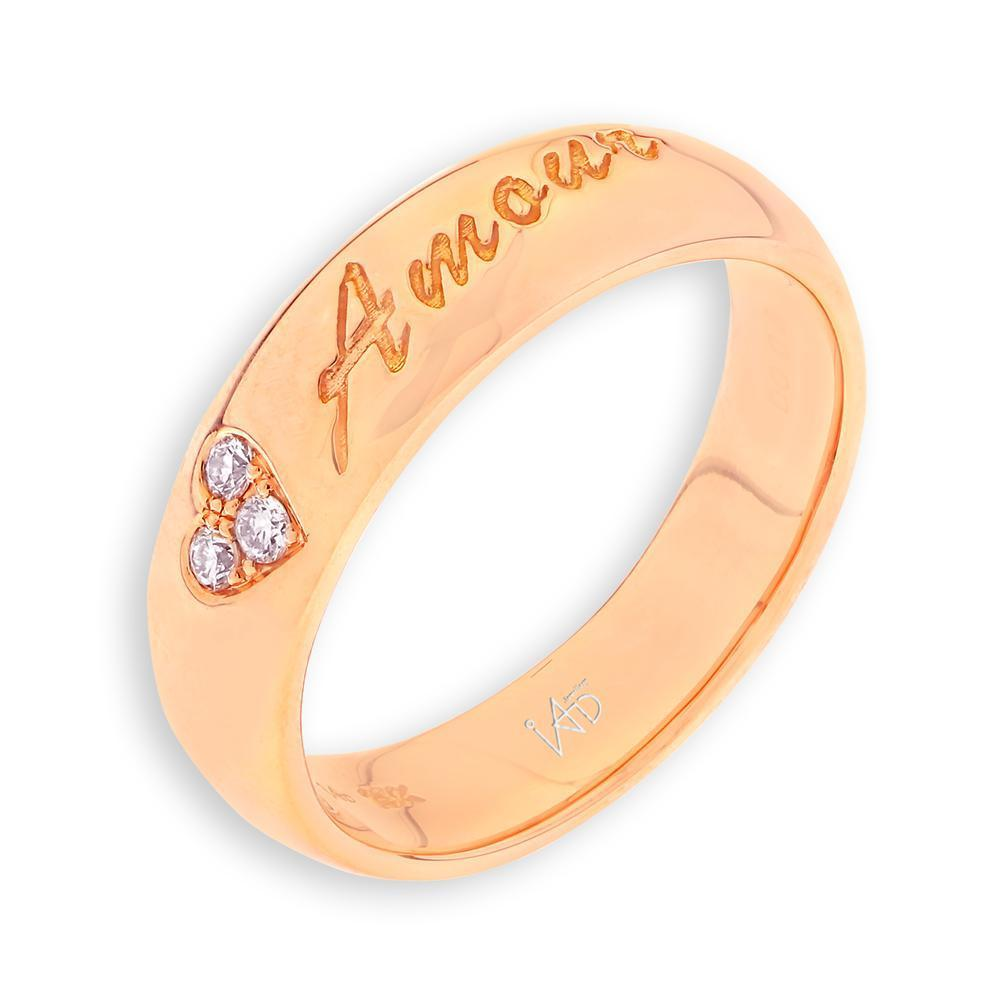 Amour Heart Ring in 18k Yellow Gold with Diamonds (0.048ct) Ring IAD