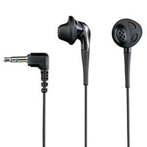 Sony Bass Booster Stereo Earphones