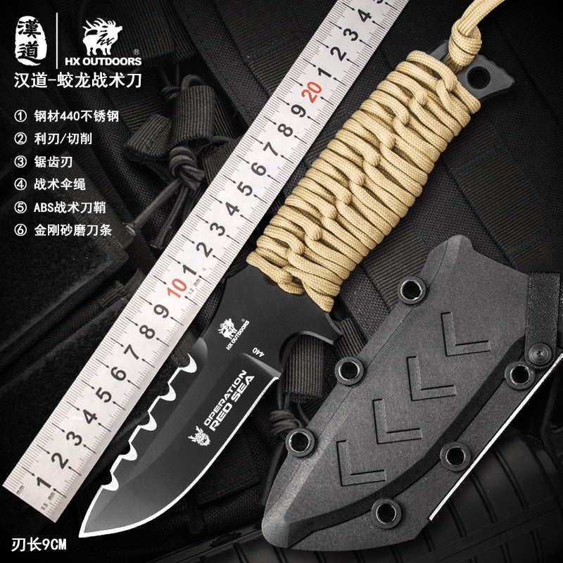 HX OUTDOORS All Steel Survival Knife, 440C Hunting Survival Tactical Hunting Knife Rescue Knives With ABS Sheath ,Parachute rope