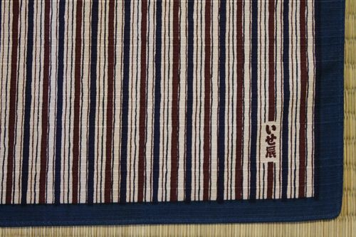 Stripe -BrownxNavy Blue