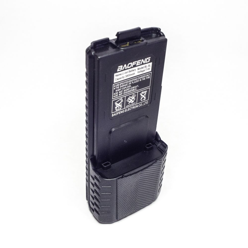 BaoFeng High Capacity Battery Pack 04