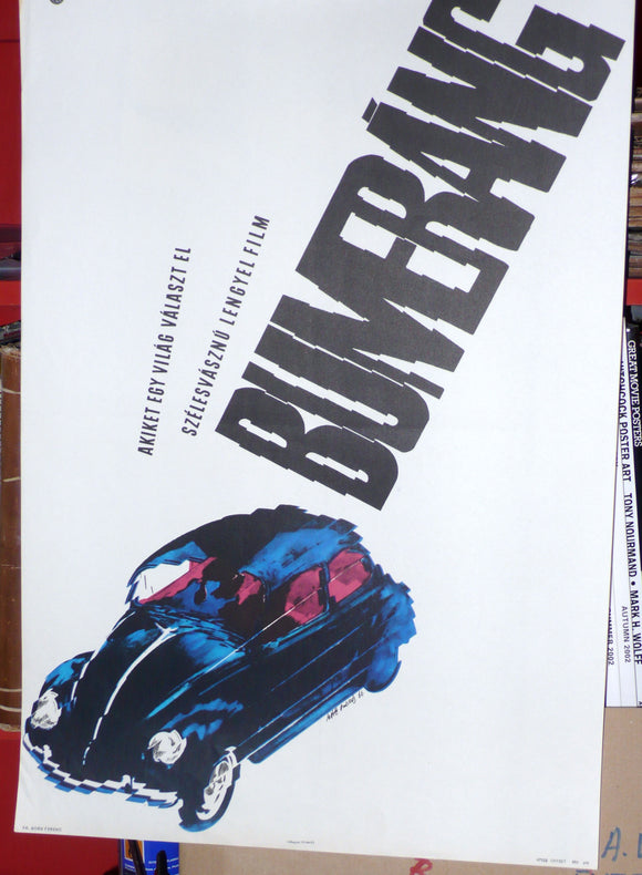 Bumerang, Original Movie Poster, Hungary 1970, VW