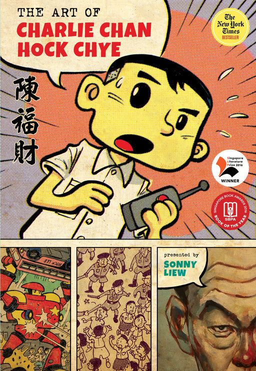 The Art of Charlie Chan Hock Chye - Localbooks.sg