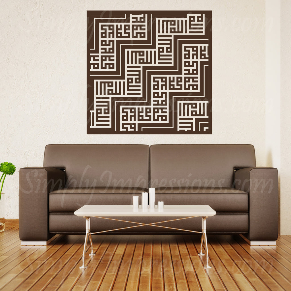 SALE-Chevron Square Kufic Allah and Muhammad.
