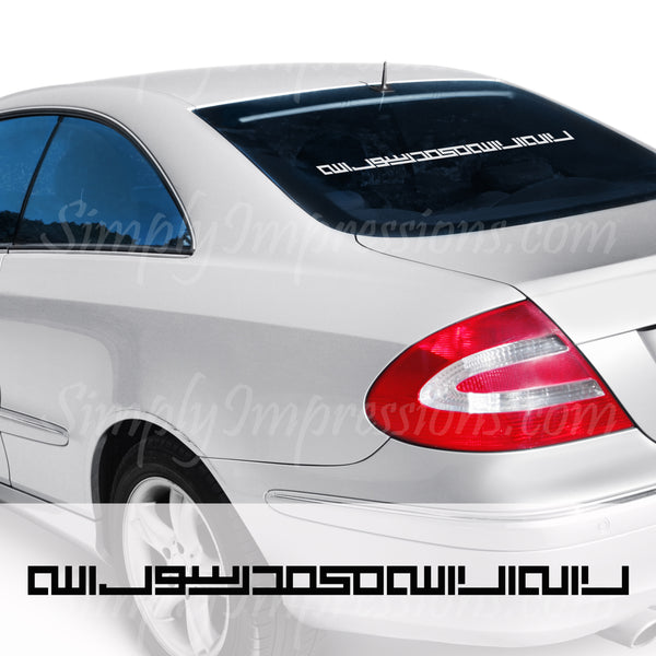 Shahada #1 Car Decal- By Peter Gould