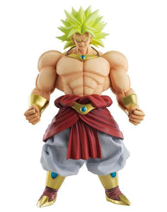 Broly 25 cm Figurine Dragon Ball