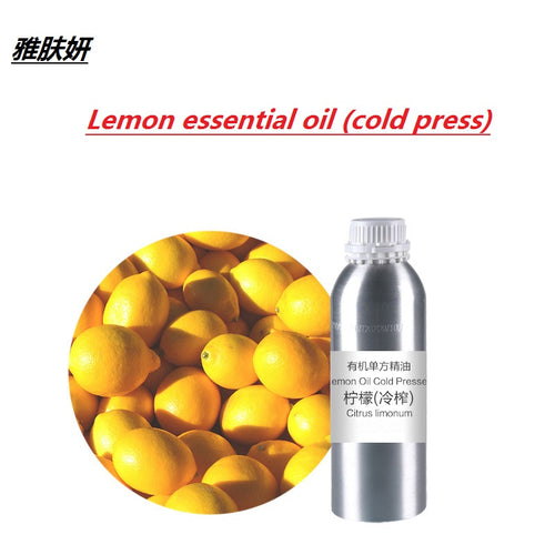 massage oil 10g/ml/bottle Lemon essential oil (cold press)base oil, organic cold pressed  vegetable oil plant oil free shipping