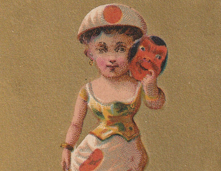 Lady Japan Antique Trade Card Close Up 3