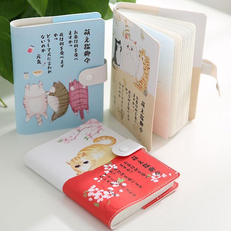 Cute Japanese Notebook