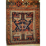 Afshar Bagface - Saddlebags and Blankets - 4th quarter 19th Century SW Persia