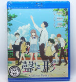 A Silent Voice: The Movie 聲之形 (2016) (Region A Blu-ray) (English Subtitled) Japanese Animation aka Koe no Katachi / 聲の形