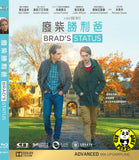 Brad's Status 廢柴勝利爸 Blu-Ray (2018) (Region A) (Hong Kong Version)