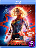Captain Marvel Marvel隊長 Blu-Ray (2019) (Region A) (Hong Kong Version)